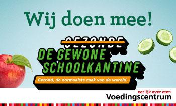 Banner 1 - wij doen ook mee aan de gewone schoolkantine